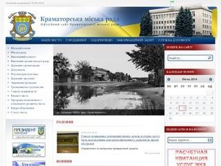 Krm.gov.ua