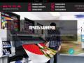 Щука.net - реклама, наружная реклама