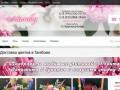 Интернет-магазин доставки цветов (Россия, Тамбовская область, Тамбовская область)