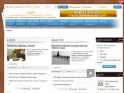 Портал Забайкальского края (www.chitaru.ru) Тел.: +7 (3022) 45-33-99