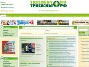 Три сосны - портал Димитровграда