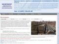 Продажа металлопроката оптом и в розницу. (Россия, Московская область, Москва)