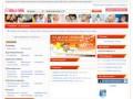 Mamchel.ru– портал частных бесплатных объявлений для родителей (Челябинская область)
