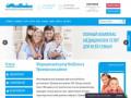 Семейный медицинский многопрофильный центр MedSwiss (Россия, Ленинградская область, Санкт-Петербург)