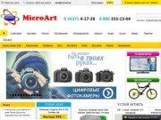 """Интернет-магазин """"МикроАрт"""""""