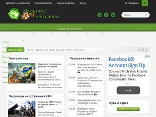 Tehnowar.ru