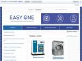 EASY ONE - Оборудование для прачечных и химчисток. Поставка в любой город России