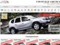 Автосалон Royal Motors. Продажа новых автомобилей в Москве.