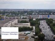 Областная клиническая больница,г. Новосибирск