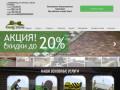 Компания Кенигстоун выполняет любые проекты по озеленению и благоустройству территории в Калининграде и области (Россия, Калининградская область, Калининград)
