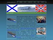 Модели подводных лодок и надводных кораблей на заказ в г.Северодвинске