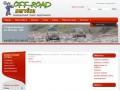 Индивидуальный тюнинг внедорожников в Северодвинске (OFF-ROAD29 Внедорожный автосервис)
