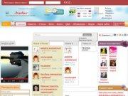 Лесозаводский социальный портал