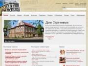 Информационный портал города Бежецк