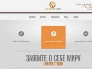 OLTAN-STUDIO - Cтудия веб-дизайна (Г. КАЛУГА, УЛ. МОСКОВСКАЯ, 193, КОРП. 1, + 7 (4842) 554 005)