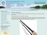 Удилища для фидера - купить по отличной цене в интернет-магазине Рыболов-Новочеркасск