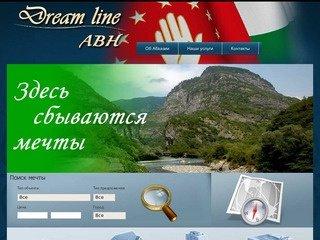 Dream Line - агентство недвижимости, недвижимость в абхазии