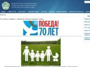 Министерство строительства и модернизации коммунального хозяйства Республики Тыва