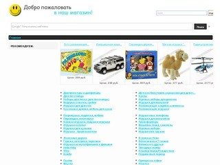 Интернет-магазин игрушек - Ozon-toys.ru