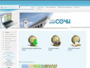 «ГидСочи» — электронная карта города и телефонный справочник организаций