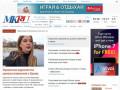 Новости Калмыкии - МК в Калмыкии