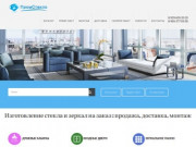 ПромСтекло | Промышленное стекло на заказ в Мытищи