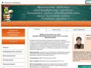 МБОУ Вишневецкая СОШ Каменского района Ростовской области
