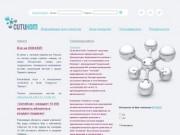 Интернет в Смоленске. СитиКом - Смоленский интернет-провайдер.