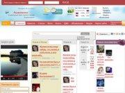 Социальный Web-портал города  Альметьевск