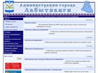 Adminlbt.ru