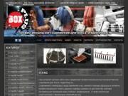ООО ТД  Антей-5 Интернет магазин BOX plus - товары для бокса и единоборств (Россия, Ленинградская область, Гатчина)