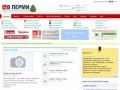 Городской портал Перми (развлекательно-информационный сайт города Перми)