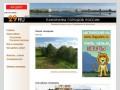 3D-панорамы Архангельской области (панорамная фотосъемка в Северодвинске и Архангельске) - проект 29 RU.net
