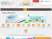 Ортопедические матрасы в Йошкар-Оле. Купить матрас в Йошкар-Оле недорого в интернет