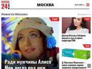 Russia24.pro - новости России (все регионы) в онлайн режиме 24/7