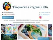 Студия живописи для взрослых. Творческие мероприятия. (Россия, Нижегородская область, Нижний Новгород)
