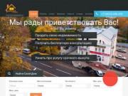 """Агентство недвижимости в Твери """"Домашний уголок"""""""