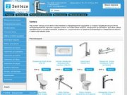 Santeza.ru интернет-магазин сантехники в Екатеринбурге