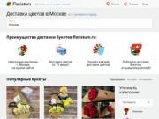Заказать букет роз на Floristum.ru. (Россия, Нижегородская область, Нижний Новгород)