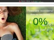 Вишня & Обухов-Официальный сайт - Нижний Тагил - Россия