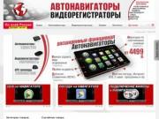 Автомобильные навигаторы и видеорегистраторы -  GPS Навигаторы и Видеорегистраторы www.054n.ru