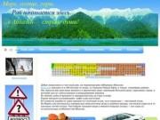 Абхазия частный сектор - отдых в Новом Афоне