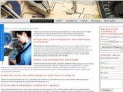 Электролаборатория: измерение сопротивления изоляции, проверка петли фаза