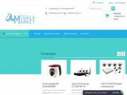 Megalamarket – это Интернет-магазин эффективных систем безопасности, ограничения доступа, наблюдения и оповещения (Россия, Московская область, Одинцово)