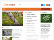Пруд на даче. Онлайн-журнал Солнышко. (Россия, Нижегородская область, Нижний Новгород)
