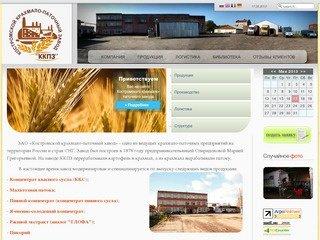 Bask крахмалопаточный завод в костроме вакансии обычное теплое