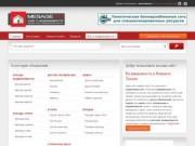 Недвижимость Нижний Тагил: объявления, информация, продажа, аренда квартир