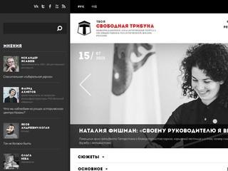 Triboona.ru