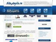 Создание сайтов, создание магазинов,разработка сайтов, заказать сайт.