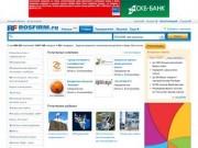 """Проект """"Росфирм"""" (ООО """"Новые Информационные Технологии"""")"""